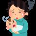 育児の腱鞘炎自宅でできる5つの対策対処方法!手首や指の痛みがひどくつらい方必見!